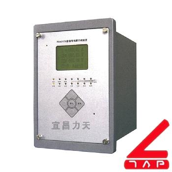 Bán thiết bị giám sát công suất NSA3000 giá rẻ - 138106